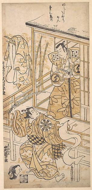 Fascinating Historical Picture of Torii Kiyomasu I with The Actor Sawamura Sojuro I as Sasaki no Saburo in 1741