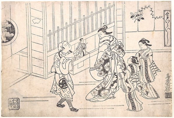 Fascinating Historical Picture of Torii Kiyomasu I with KairaishiThe Actor Ichimura Takenojo VIII in the Role of a Puppeteer showing Puppets to a Courtesan in 1715