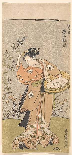 The Actor Onoya Matsusuke, in Female Robe of O-Kane, Adjusts the Comb in His Hair