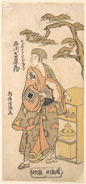 The Actor Ichikawa Komazo as the Peddler Soga no Juro Sukenari