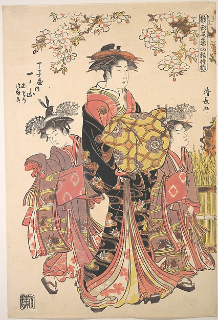 An Oiran Accompanied by Two Kamuro
