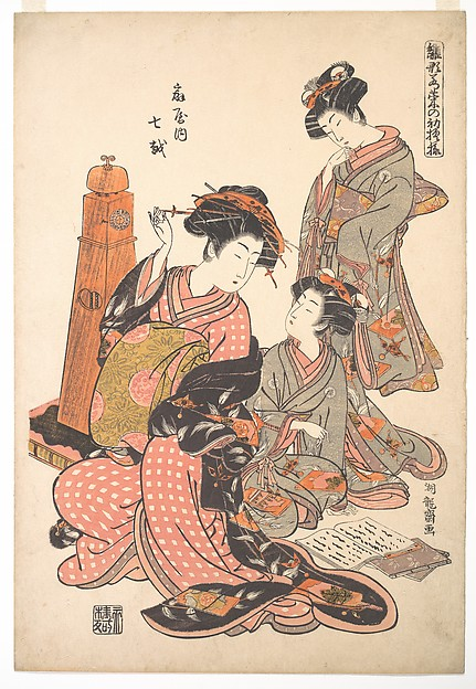 A Courtesan, Seated, Looks at the Book a Kamuro (Girl Attendant) is Reading
