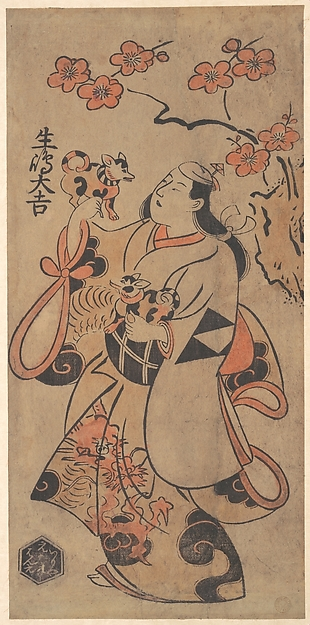 The Actor Ikushima Daikichi as a Woman Standing under an Ume Tree