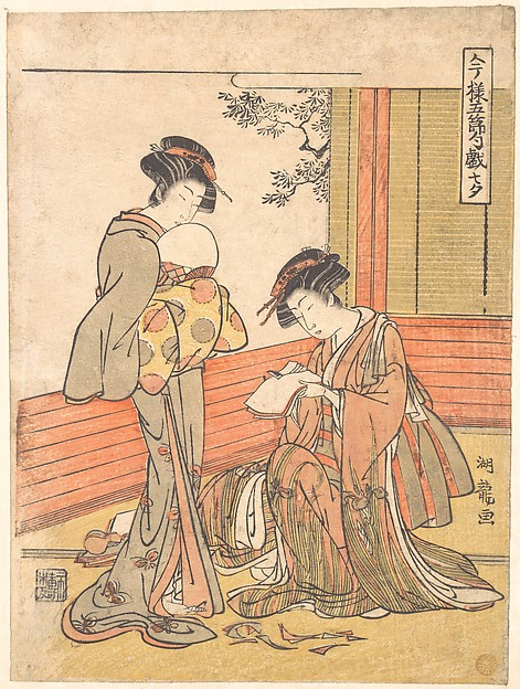 Fascinating Historical Picture of Isoda Korysai with Making Ornaments for the Tanabata Festival in 1773