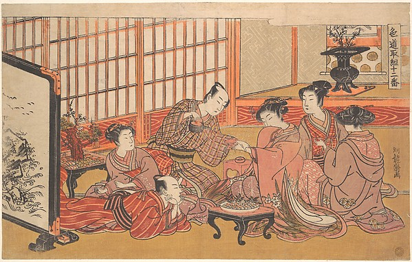 Fascinating Historical Picture of Isoda Korysai with A Mock Marriage Ceremony in 1773
