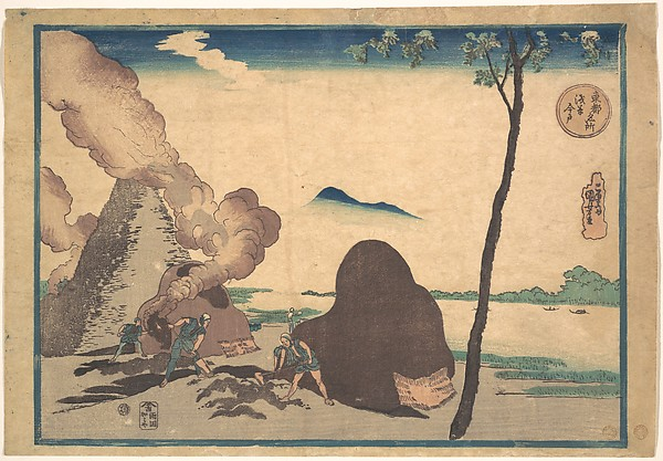 Asakusa Imado