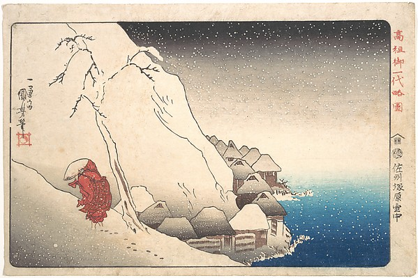 "Monk Nichiren in Exile on Sado Island, from the series ""Illustration of Famous Monks"""