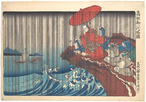 Life of Nichiren: Prayer for Rain Answered