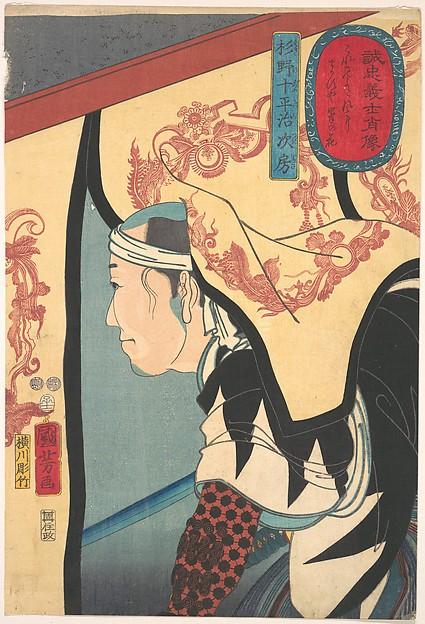 Portrait of Sugino Juheiji Tsugifusa