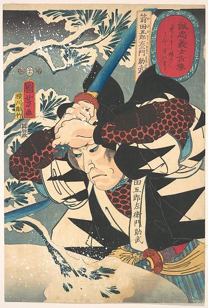 Portrait of Yada Gorosaemon Suketake