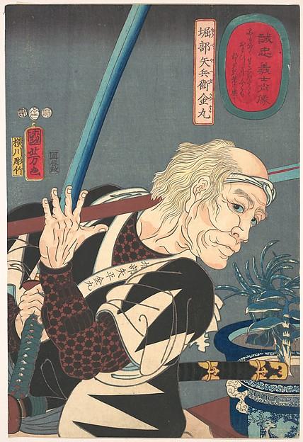 Portrait of Oribe Yahei Kanamaru