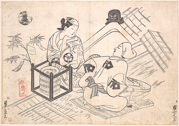 Katsuyama Matagoro as a Yane-chi Seated on a Straw Mat on the Tiled Roof of a House
