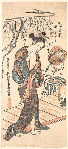 Woman In Loosened Kimono Coming From the Bath