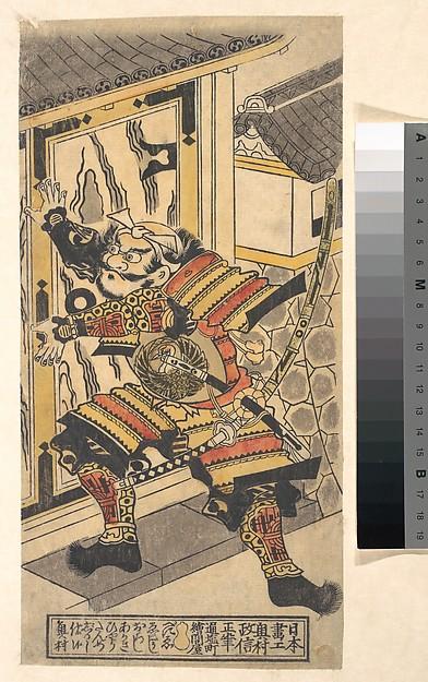 The Actor Bando Hikosaburo in the role of Asahi na Saburo Breaking Open the Castle Door