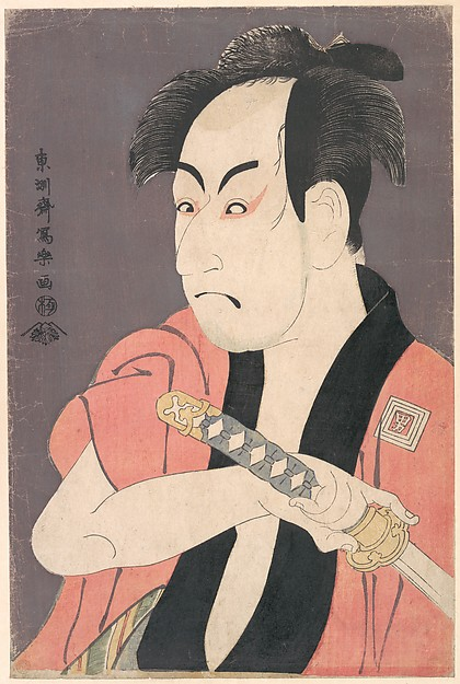 Ichikawa Omezō I in the Role of Yakko Ippei from the Play Koinyōbō Somewake Tazuna