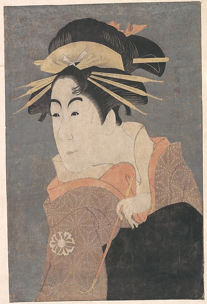 "Matsumoto Yonesaburo as Kewaizaka no Shosho in the Play ""Katakiuchi Noriyaibanashi"""