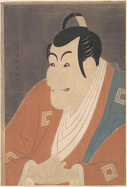 Ichikawa Ebizo IV in the role of Takemura Sadanoshin