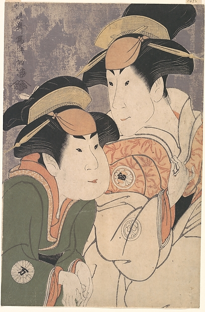 "Segawa Tomisaburō II and Nakamura Manyo as Yadorigi and Her Maid Wakakusa in the Play ""Hana Ayame Bunroku Soga"""