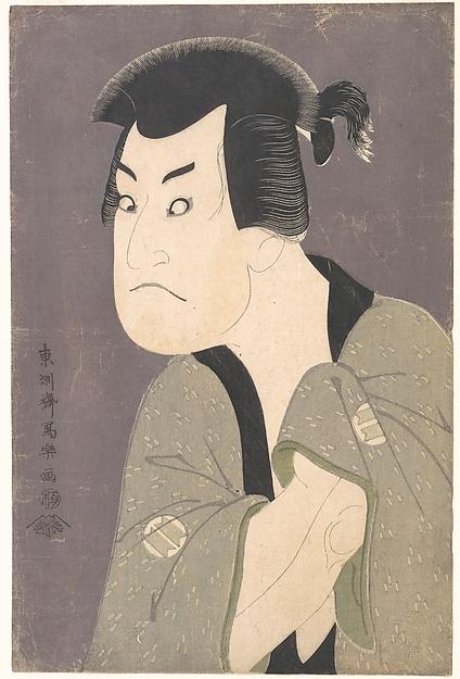 "Sakata Hangorō III as Fujikawa Mizuemon in the Play ""Hana Ayame Bunroku Soga"""