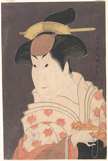 "Iwai Hanshirō IV as Shigenoi in the Play ""Koinyōbō Somewake Tazuna"""