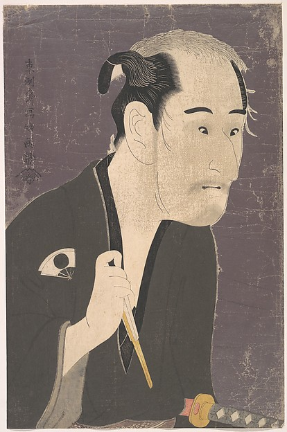 The Actor Onoye Matsusuke as a Ronin