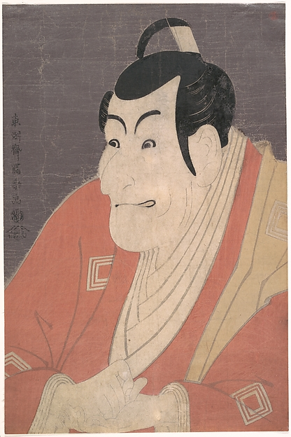 Ichikawa Ebizo IV (Danjuro V) in the Role of Takemura Sadanoshin from the Play Koi Nyobo Somewake Tazuna