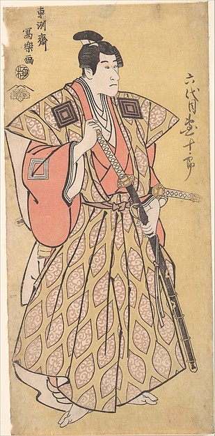 Ichikawa Danjuro VI as Funa Bansaku,son of Fuwa Banzayemon