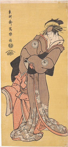 Actor Segawa Tomisaburo II as the Courtesan Toyama and Actor Ichikawa Kurizo as Higashiyama Yoshiwakamaru