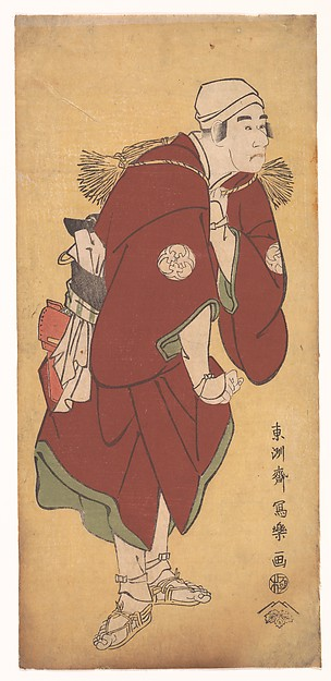 Bandō Mitsugorō II as the Farmer Asakusa no Jirōsaku