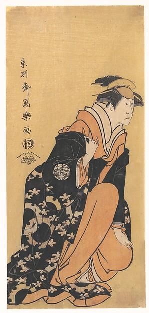 Actor Nakamura Kumetaro II as Minato, the Wife of Yura Hyogonosuke