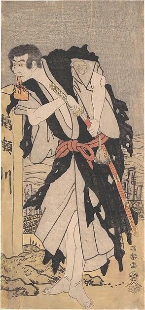 Morita Kanya VIII as Kawachi Kanja, Disguised as Genkaibo