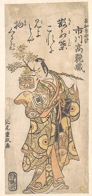Fascinating Historical Picture of Kitao Shigemasa with The Actor Ichikawa Komazo I in the role of Utou Yarukata in 1759