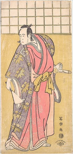 The Actor Ichikawa Yaozō III