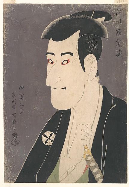 """Ichikawa Komazō III as Shiga Daishichi in the Play """"Katakiuchi Noriyaibanashi"""""""