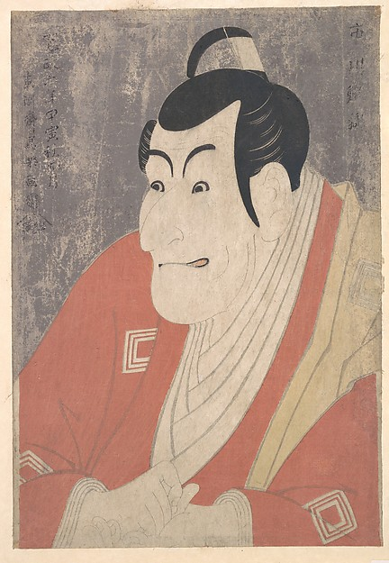 Ichikawa Ebizō IV as Takemura Sadanojō in the Play Koinyōbō Somewake Tazuna