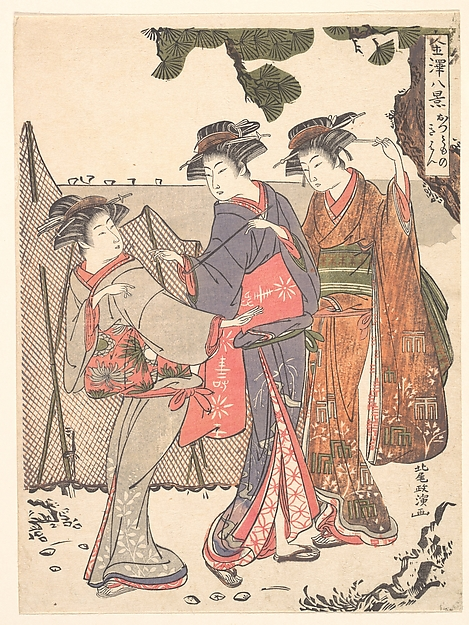 Fascinating Historical Picture of Kitao Masanobu with Three Women Standing on the Seashore in 1761