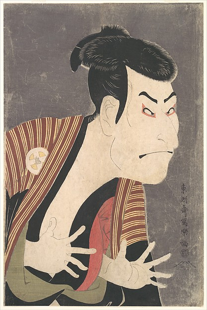 "Ōtani Oniji III as Yakko Edobei in the Play ""Koinyōbō Somewake Tazuna"""
