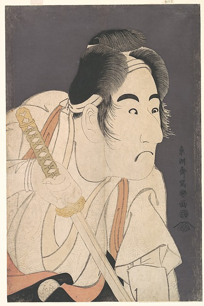 Bandō Mitsugorō II as Ishii Genzō in the Play