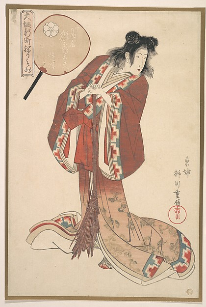 Hinazuru of Naka Ogi-ya as an Onna Jittoku