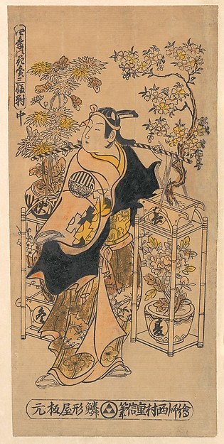 The Actor Ogino Isaburō as an Itinerant Flower Vendor
