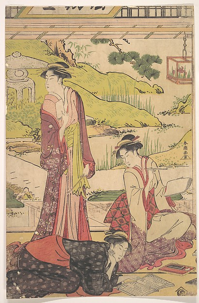 Three Women Enjoying Literary Pursuits