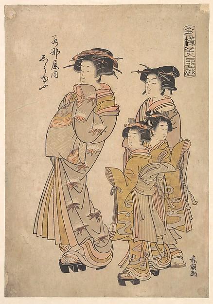 The Oiran Shirayu of Wakanaya attended by Two Kamuro and Shinzo
