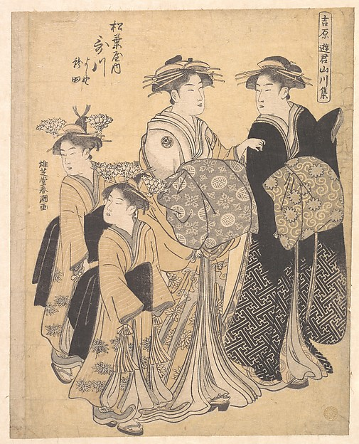 The Oiran Utagawa of Matsubaya attended by Her Kamuro Yoshino and Tatsuta