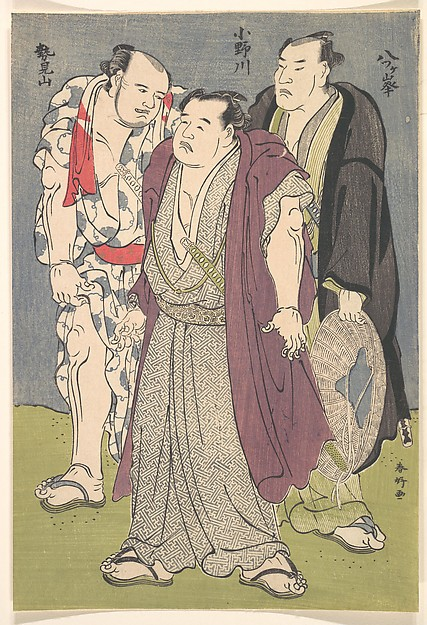 Fascinating Historical Picture of Katsukawa Shunk with Three Wrestlers Out Walking in 1743