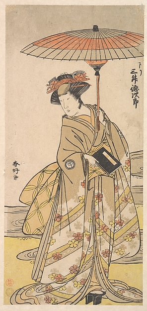 Mimasu Tokujuro as a Woman Standing Near a Winding Stream