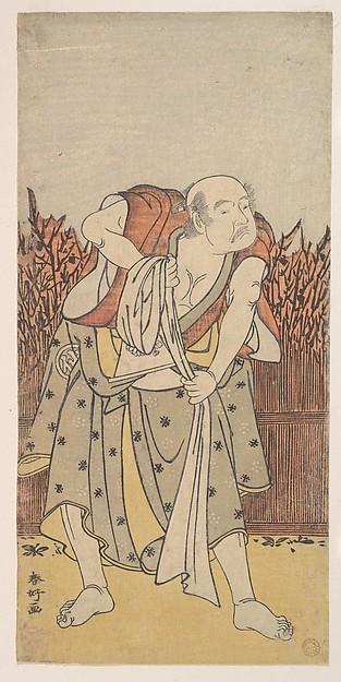 The Second Nakamura Sukegoro as an Old Man