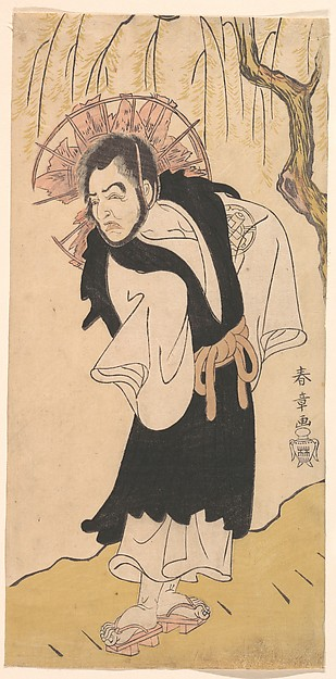 The Actor Nakamura Utaemon I as a Monk under a Willow Tree