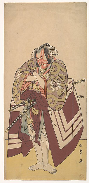 The Fourth Ichikawa Danjuro as Arakawataro Makezu in Shibaraku
