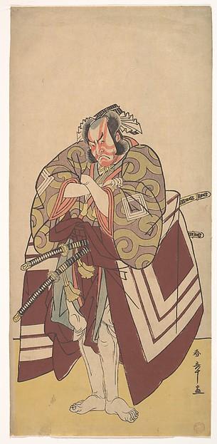五代目市川団十郎 <br/>Kabuki Actor Ichikawa Danjūrō V in a Shibaraku (Stop Right There!) Role