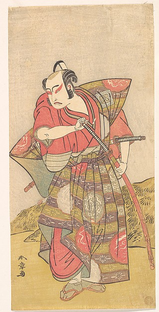 Fascinating Historical Picture of Katsukawa Shunsh with The Second Ichikawa Yaozo as a Samurai Dressed in a Gaudy Kamishimo in 1773